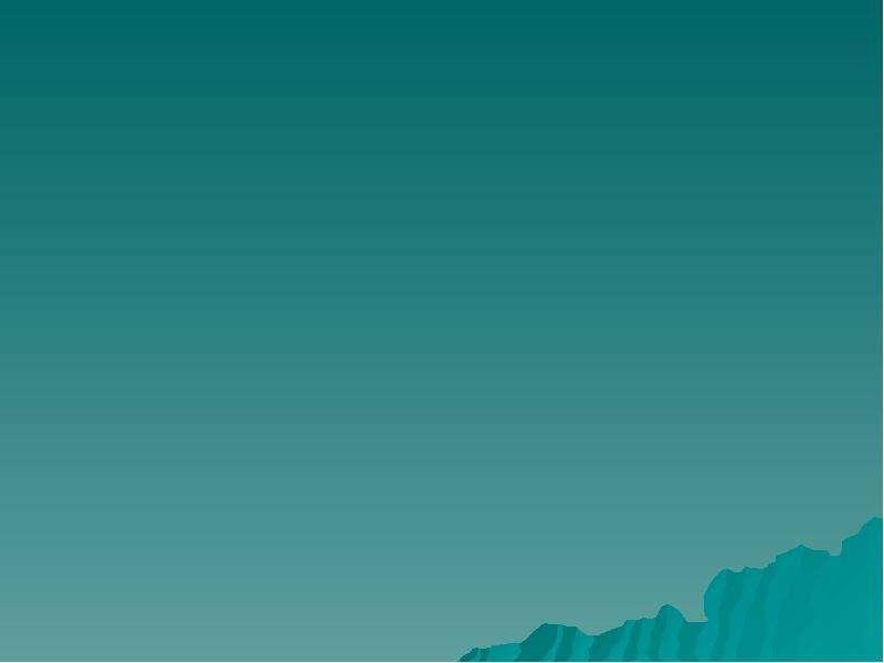 Учимся по сказке Развитие мышления с помощью мнемотехники, слайд 19