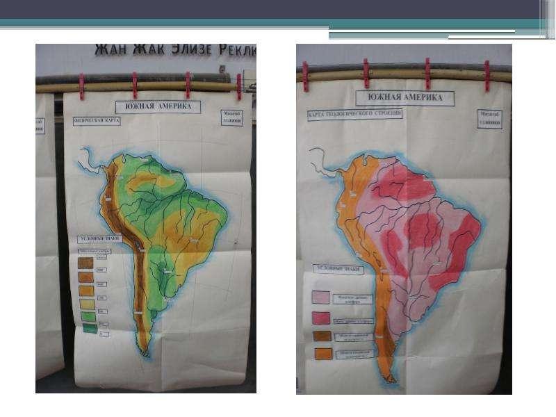 Как сделать тематические карты по географии, слайд 20
