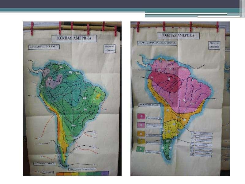 Как сделать тематические карты по географии, слайд 21