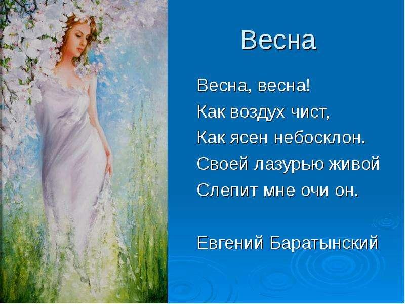 vremena-nepa-prostitutsiya
