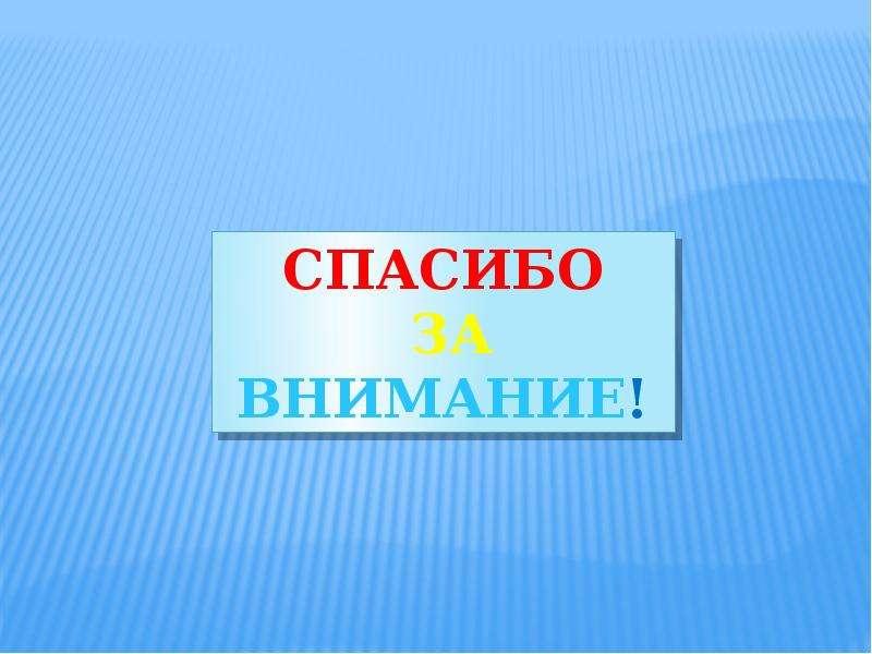 Чехов Антон Павлович, слайд 10