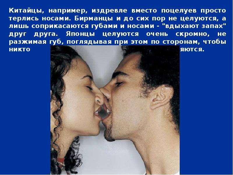 Снится как целует женщина в губы