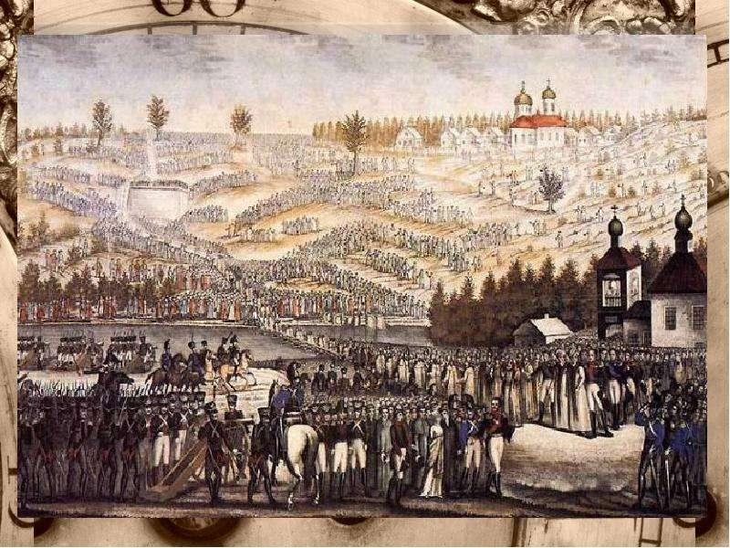 Закладка храма 12 октября 1817 года, через пять лет после выступления французов из Москвы, состоялас
