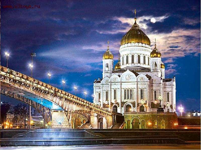 История Храма Христа Спасителя в Москве, слайд 43