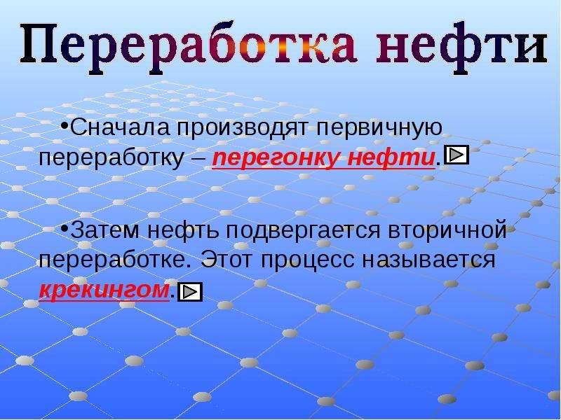 0744ce9bee4e Если не удалось найти презентацию, то Вы можете заказать её на нашем сайте.  Мы постараемся найти нужную Вам презентацию в электронном виде и отправим  ее по ...