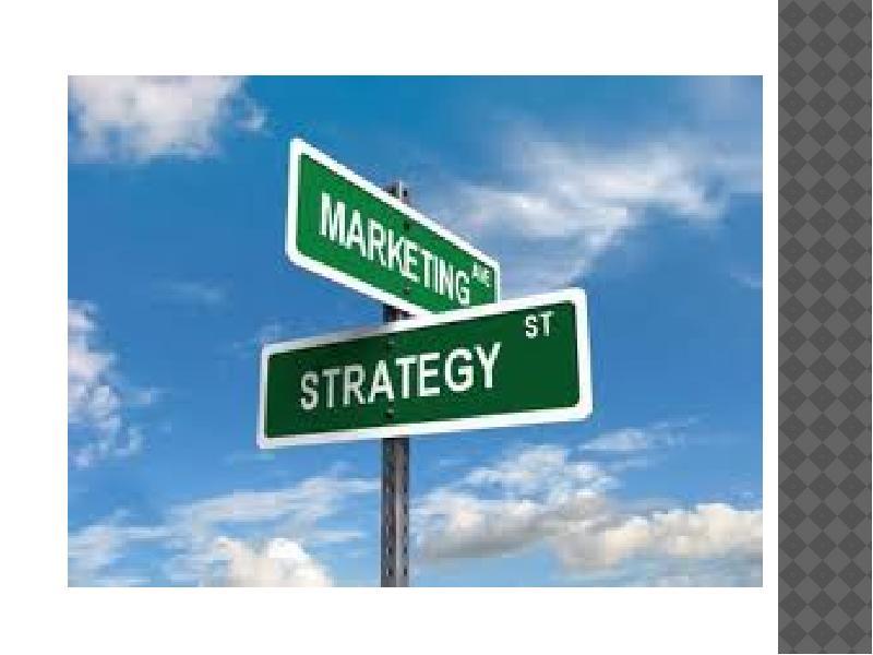 Информационные системы маркетинга, слайд 16