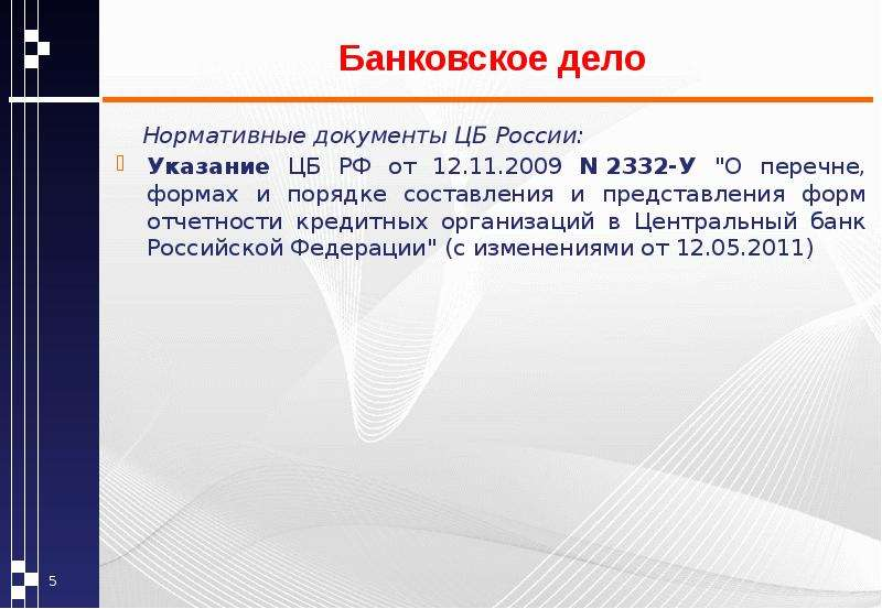 перечень документов кредитных организаций кто брал кредит в почта банке отзывы 2020