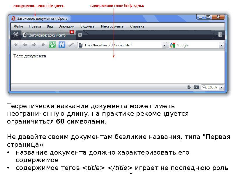 Отчет о создание сайта в html матрица счетчики электроэнергии сайт компании