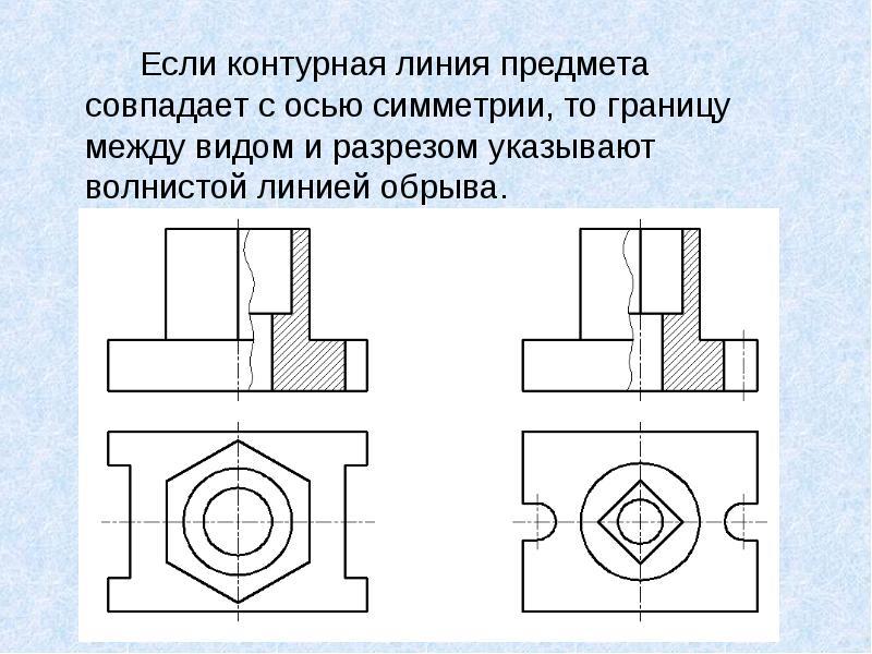 Доклад по инженерной графике 6674