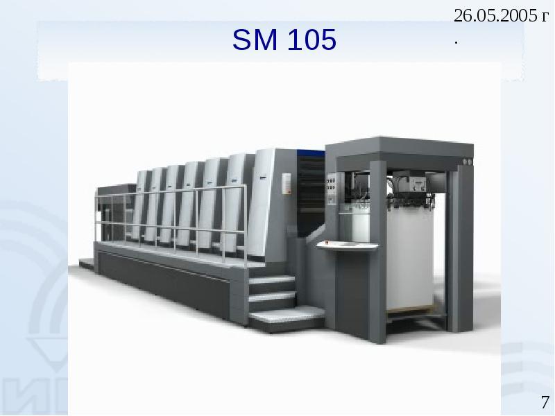 SM 105