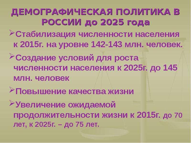 Общественное здоровье: современное состояние и тенденции, рис. 41