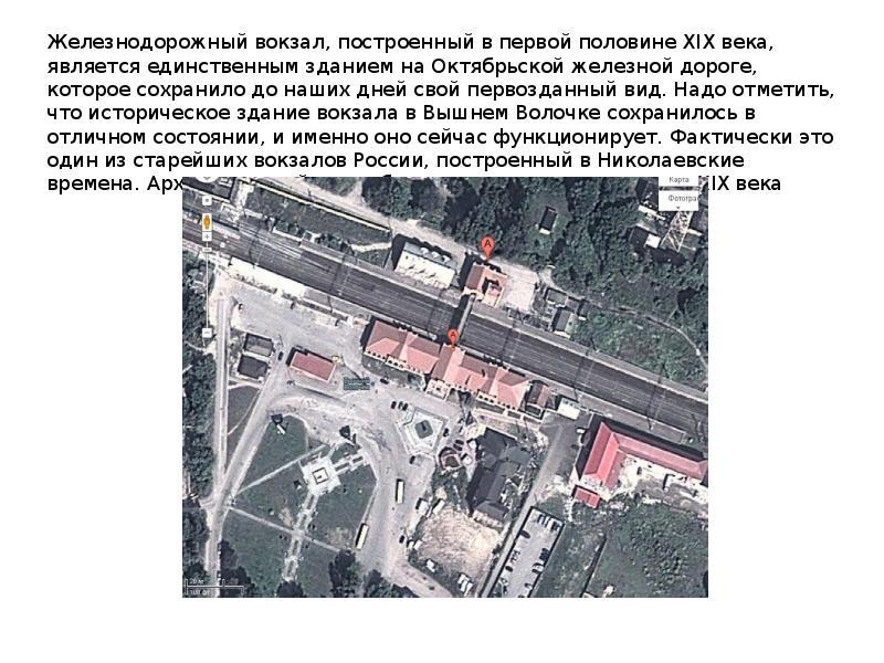 РЕКОНСТРУКЦИЯ МАЛОГО ИСТОРИЧЕСКОГО ОБЪЕКТА, рис. 31