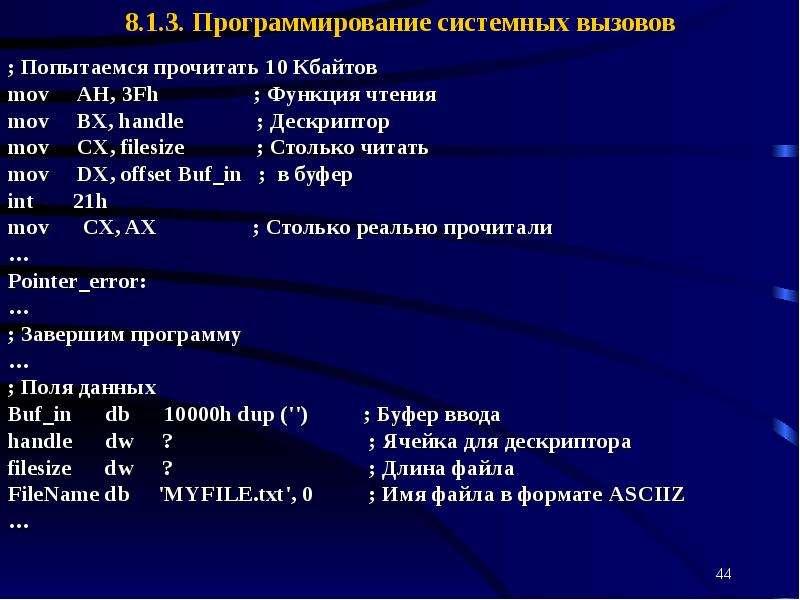 Знакомство С Интерфейсом Ос