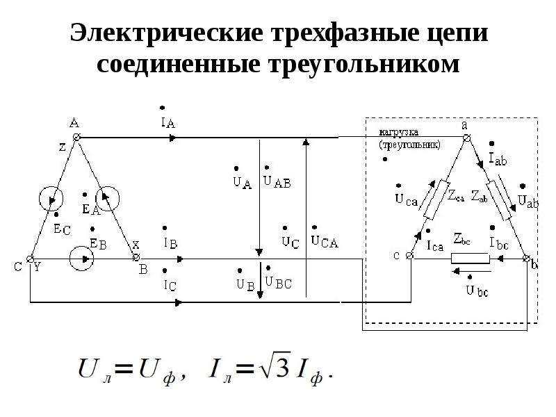 Преобразование схемы в треугольник