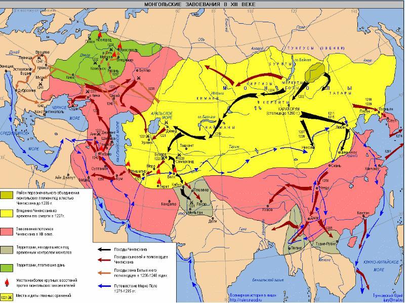 Средневековые посольские миссии европейских государств в Монгольскую империю, слайд 4