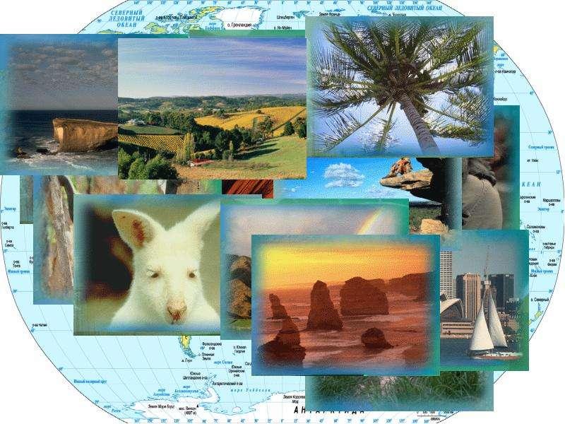 Австралия. Интегрированный урок, слайд 2
