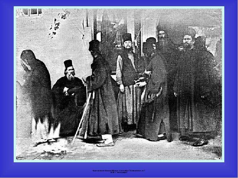 Чудо явления Божией Матери. 3 сентября (21 августа ст. ст. ) 1903 г