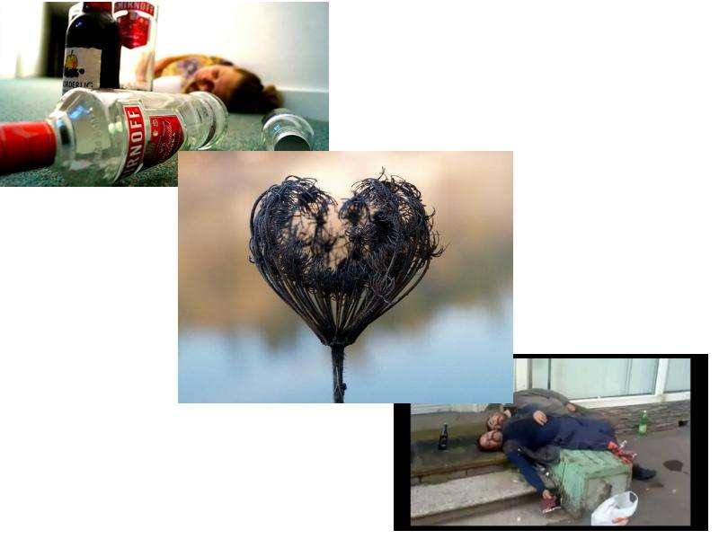 картинки на тему влияние алкоголя на сердце съемки высоком ключе