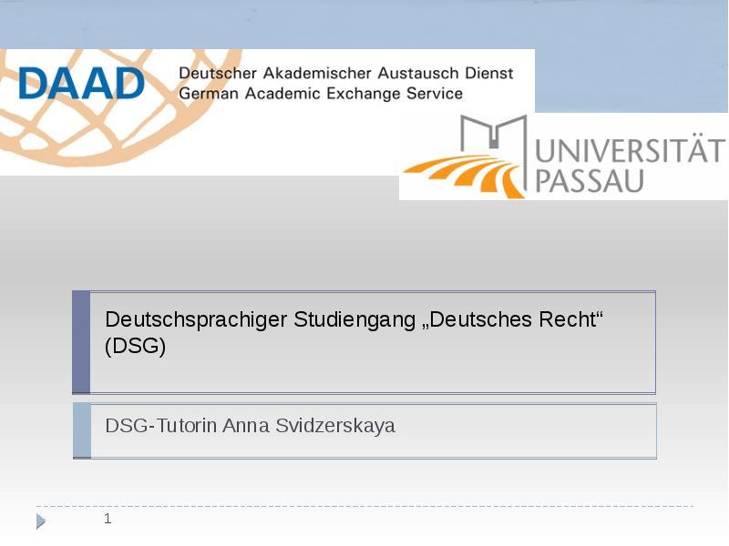 Презентация Немецкоязычный курс обучения «Немецкое право» (ДСГ)