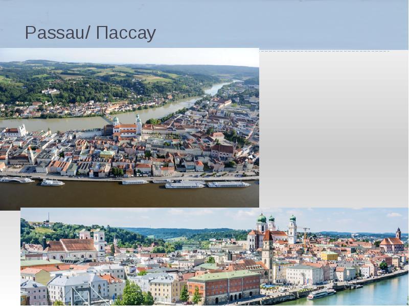 Passau/ Пассау