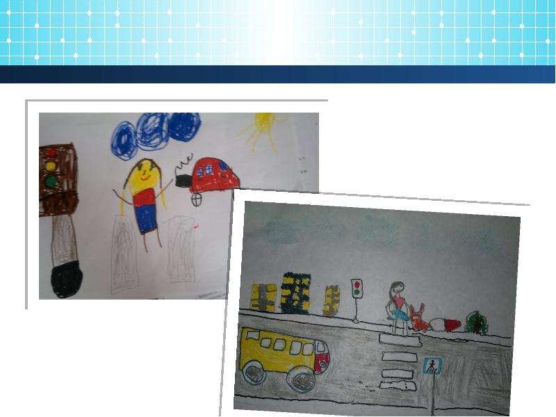 Проект «Безопасность на дорогах» для детей старшего дошкольного возраста, слайд 10