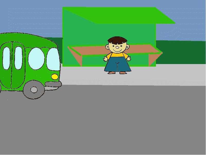Правила дорожного движения детям: «Помни правила движенья как таблицу умноженья», слайд 13