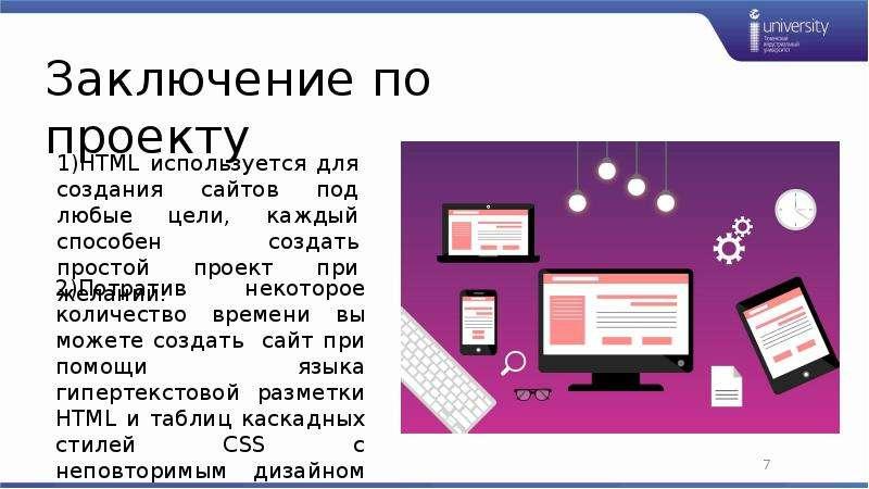 История создание и развитие сайтов создание сайта wix цена