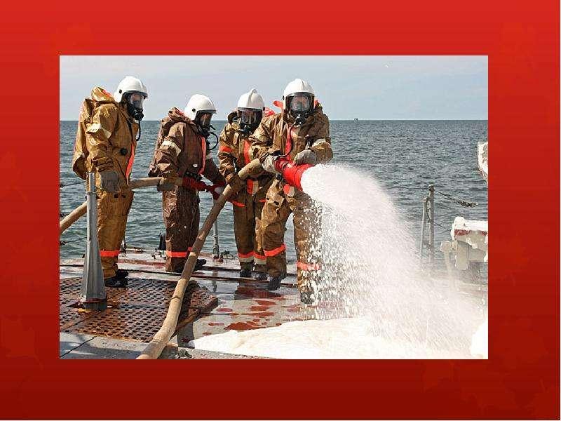 Хранение спасательных и противопожарных стредств, слайд 8