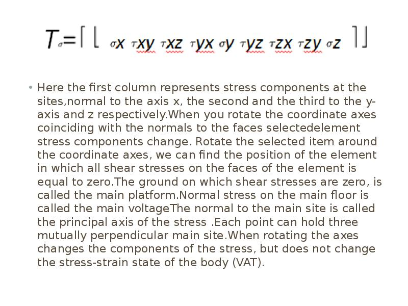 Here the first column represents stress components at the sites,normal to the axis x, the second and