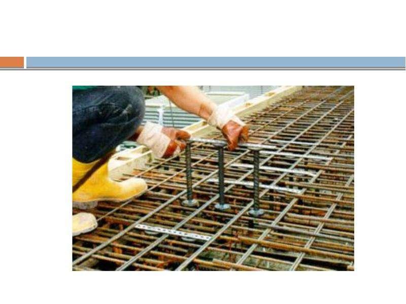 Обеспечение прочности плит перекрытий на продавливание, слайд 29
