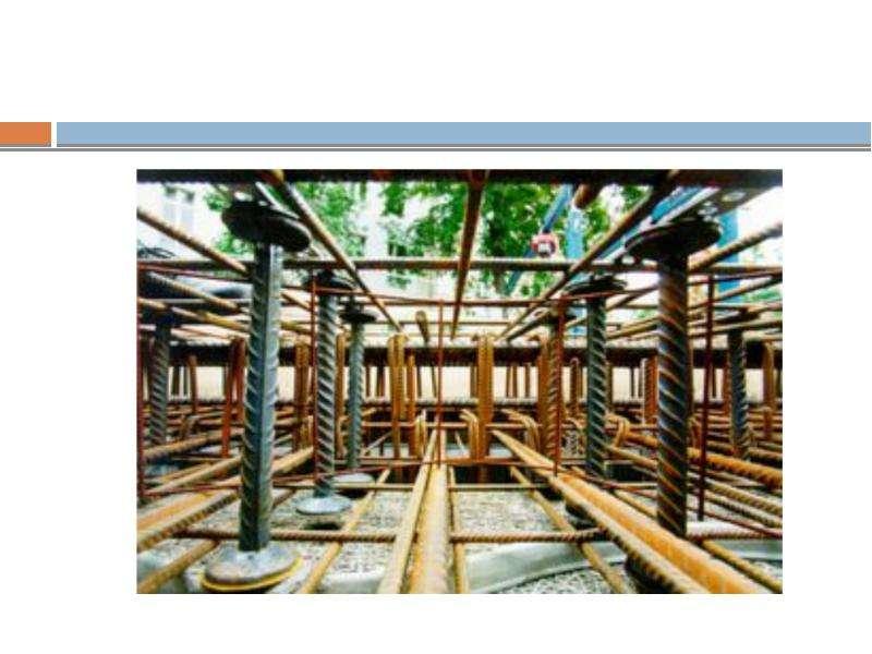 Обеспечение прочности плит перекрытий на продавливание, слайд 30