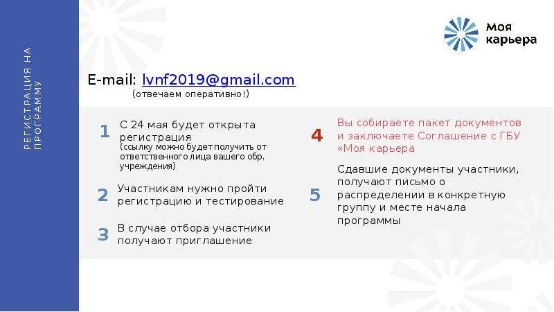 С 24 мая будет открыта регистрация С 24 мая будет открыта регистрация