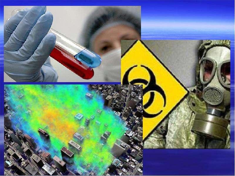 Биотерроризм. Биологичекое оружие, слайд 4