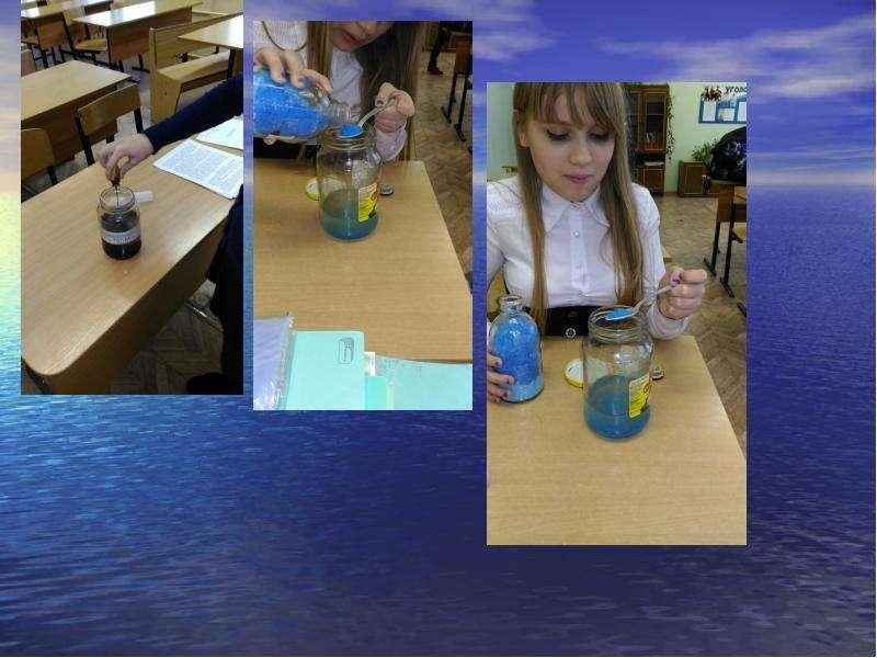 Химический аквариум или живое из неживого, слайд 3