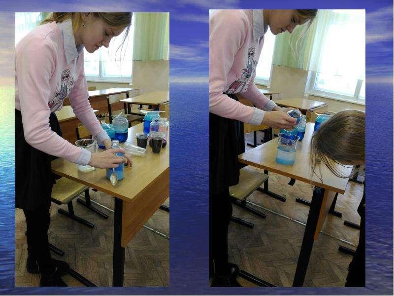 Химический аквариум или живое из неживого, слайд 5