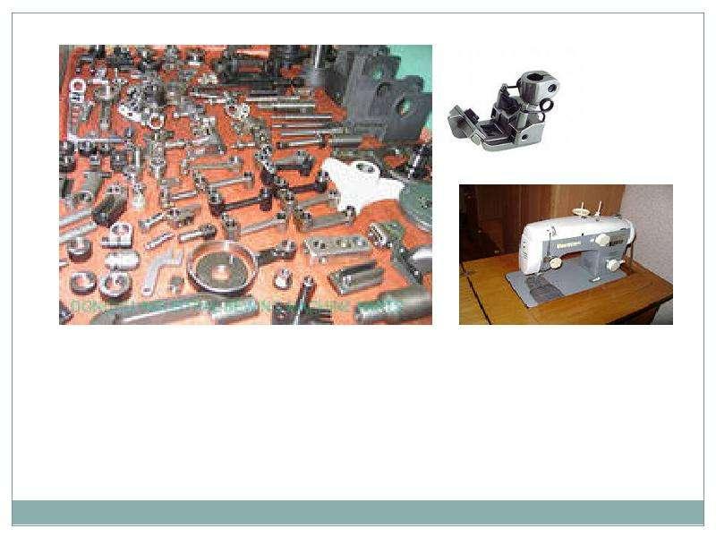 Гармонизированная система описания и кодирования товаров, слайд 37