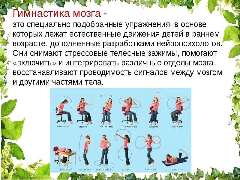 Общешкольное родительское собрание, слайд 15