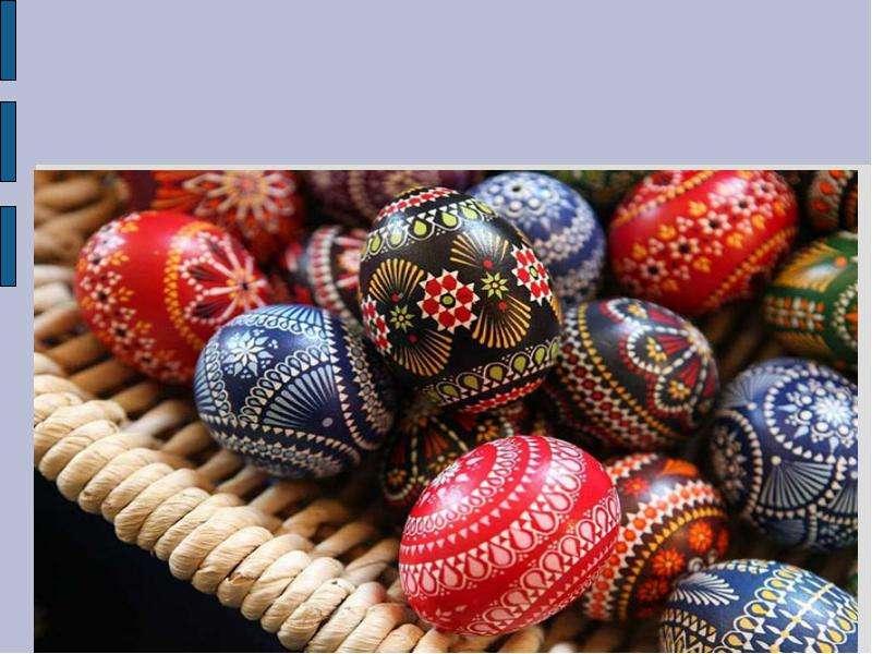 Лужичане, или лужицкие сербы, рис. 10