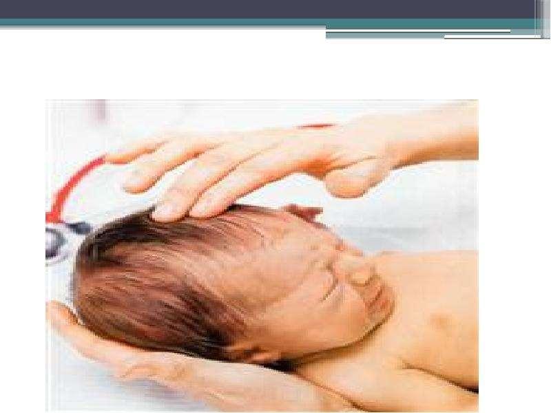 Заболевания новорожденных, связанные с актом родов. Родовые травмы, рис. 36