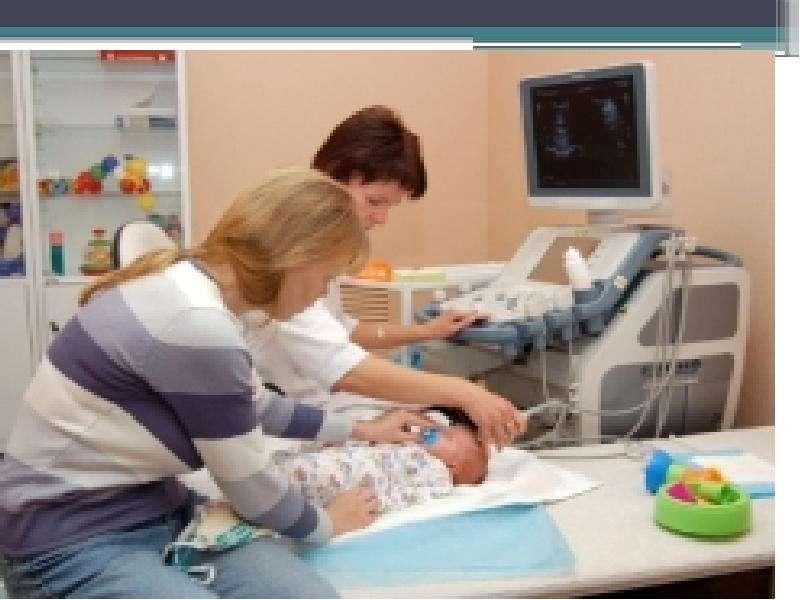 Заболевания новорожденных, связанные с актом родов. Родовые травмы, рис. 40