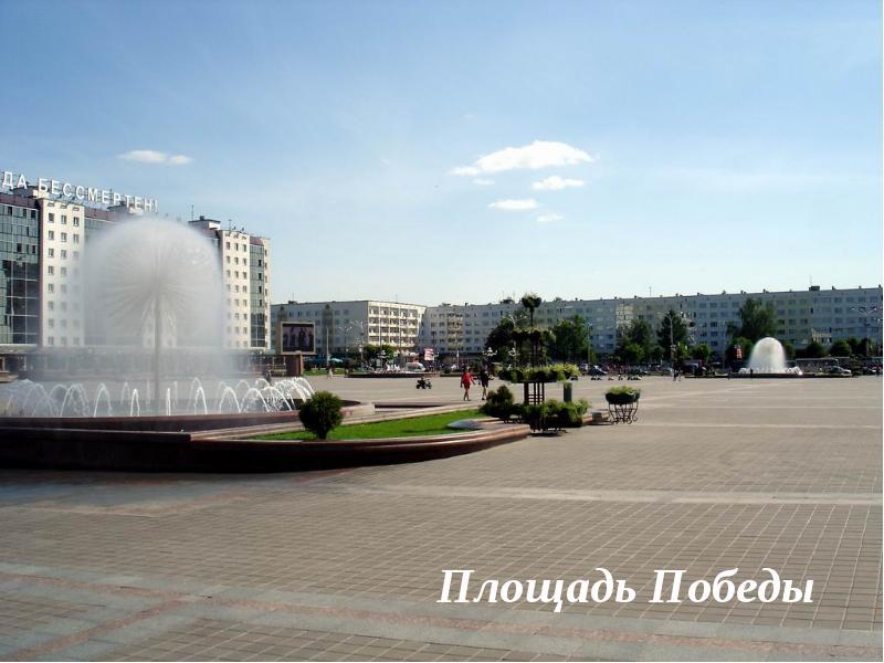 Витебск глазами туркменских студентов, рис. 12