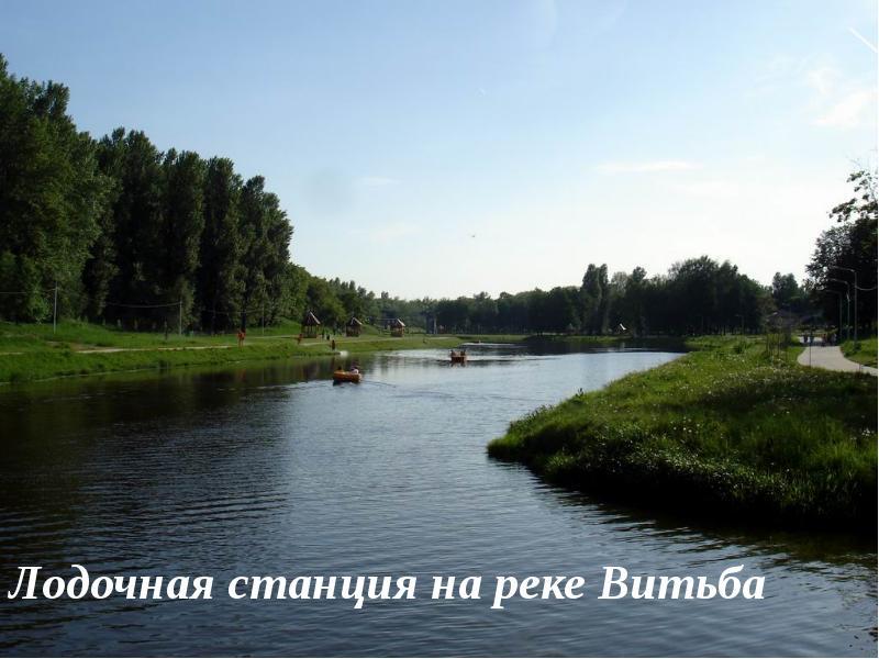 Витебск глазами туркменских студентов, рис. 19