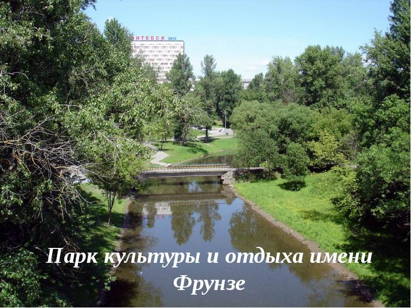 Витебск глазами туркменских студентов, рис. 21