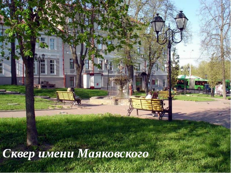 Витебск глазами туркменских студентов, рис. 23