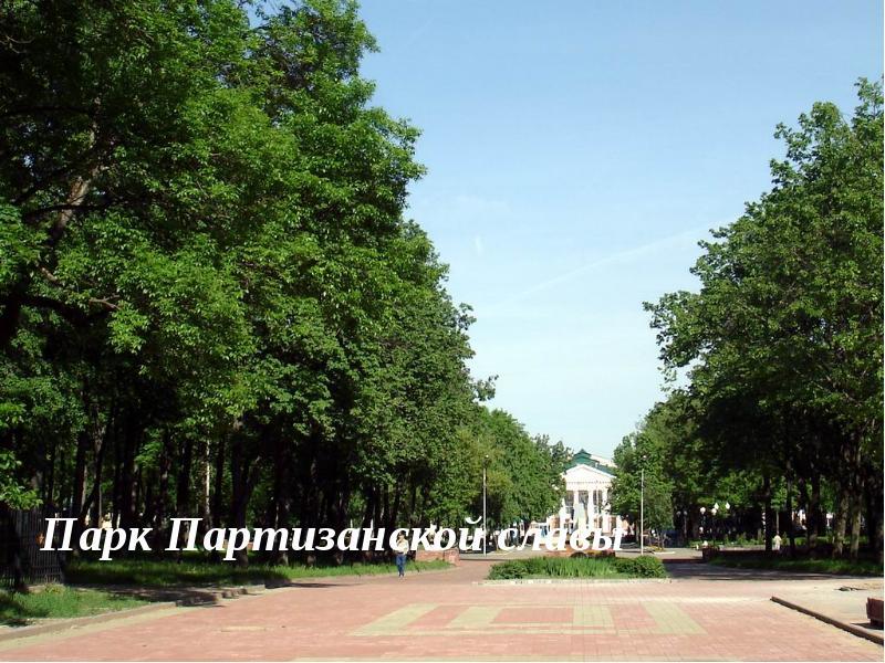 Витебск глазами туркменских студентов, рис. 25