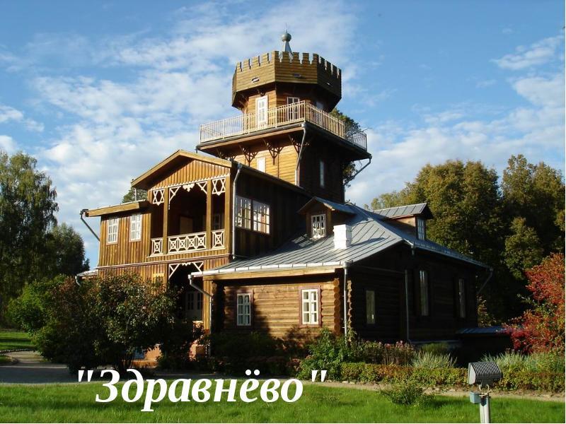 Витебск глазами туркменских студентов, рис. 28