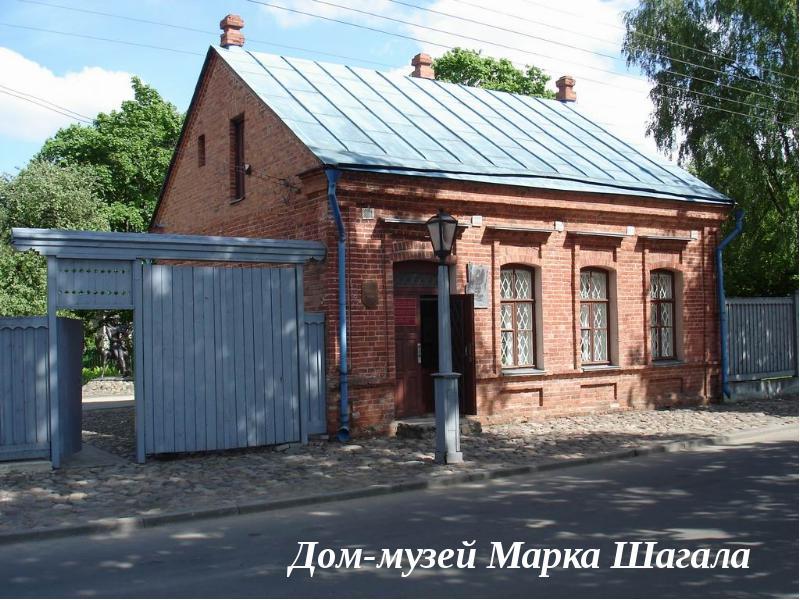 Витебск глазами туркменских студентов, рис. 30