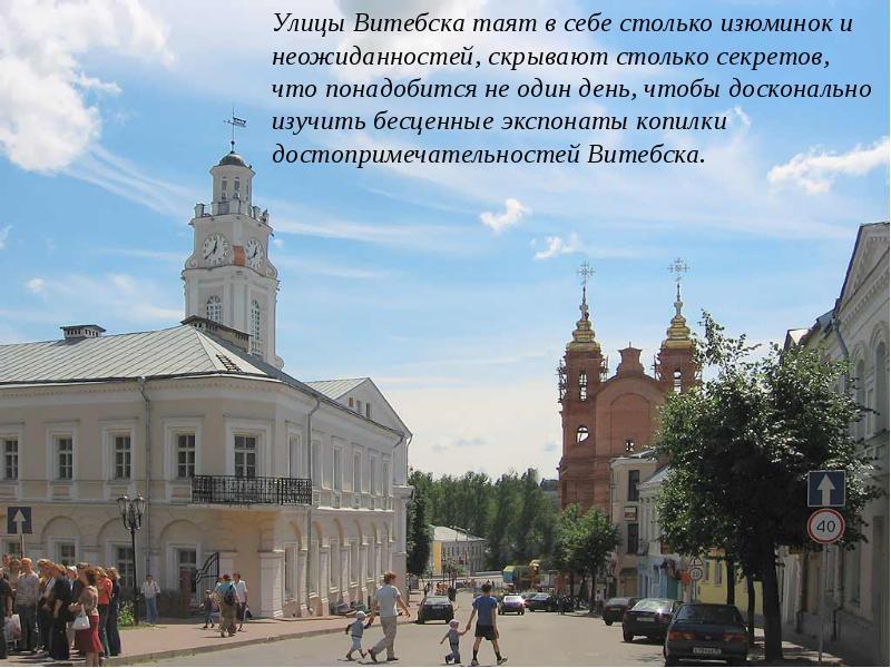 Витебск глазами туркменских студентов, рис. 4