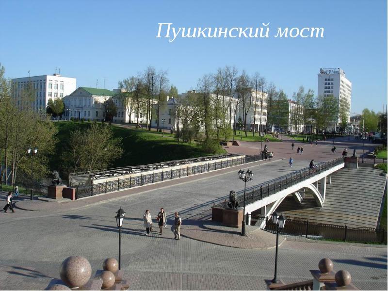 Витебск глазами туркменских студентов, рис. 8