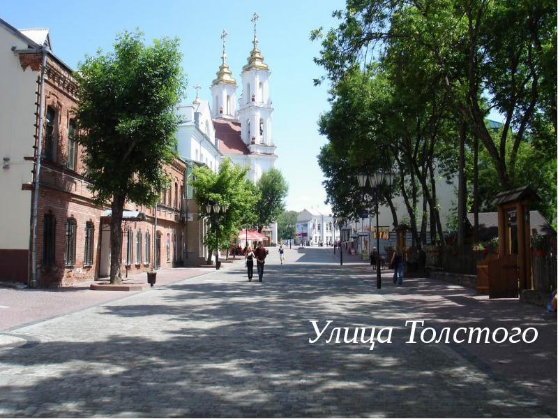 Витебск глазами туркменских студентов, рис. 10
